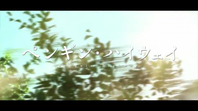 123【 Knho 】Тайная жизнь пингвинов (2018) Полный Фильм Смотреть Онлайн Dub Japanese