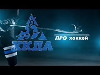 ХКДА TV  Выпуск 40  На сборах в Бочкарях