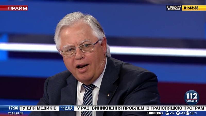 П.Симоненко о необходимости пересмотра базы программы действий правительства - 25 05 2020