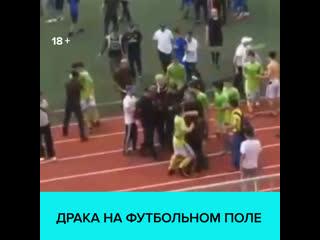 В Махачкале произошла драка между футболистами юношеских команд  Москва 24