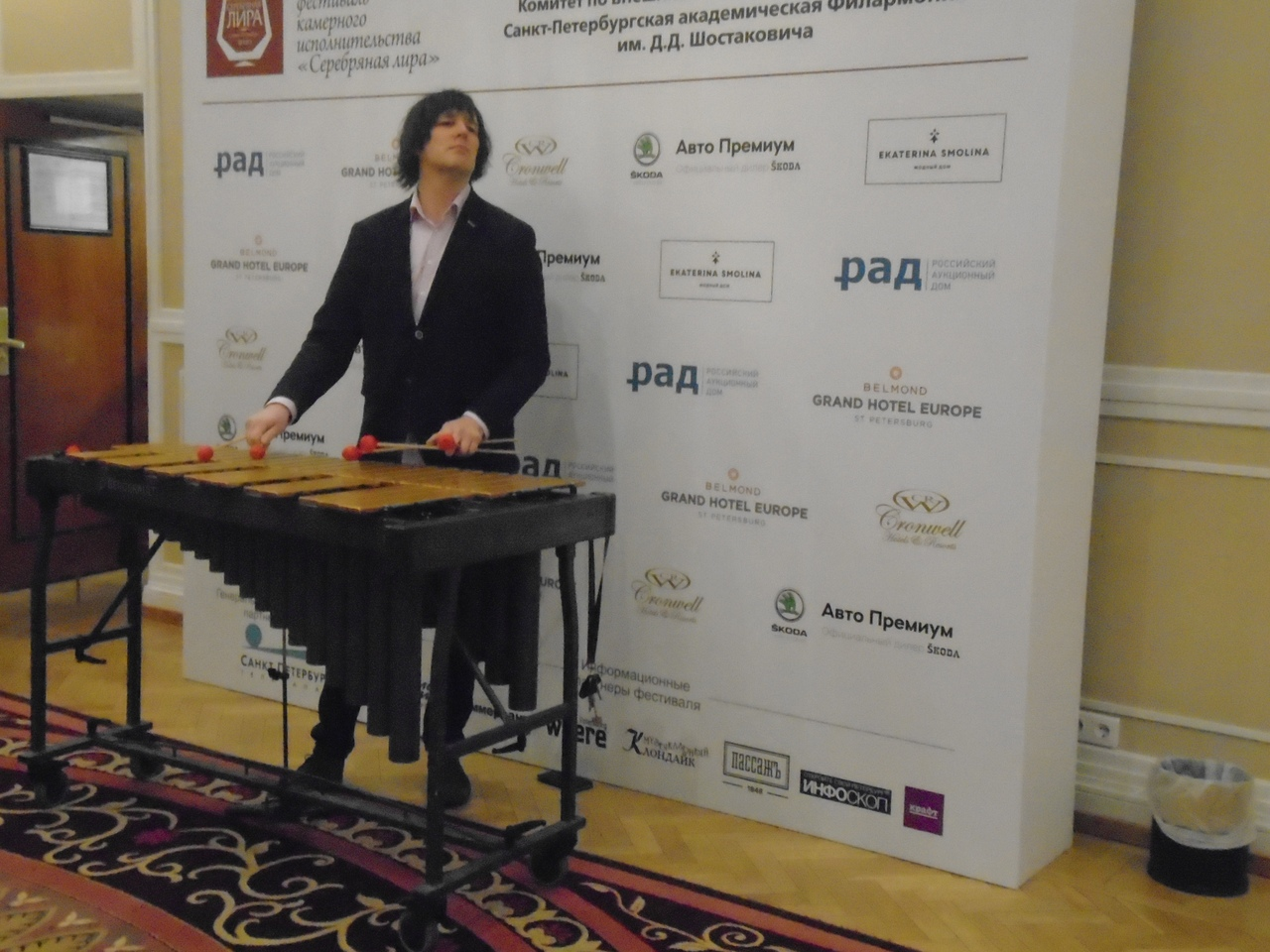 11-й Международный фестиваль камерного исполнительства.