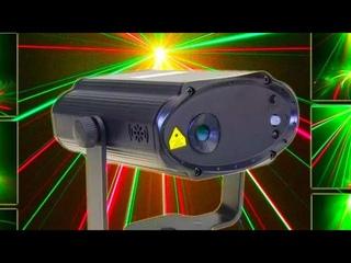 Лазерный проектор ESHINY N7H8 R&G Laser Projector