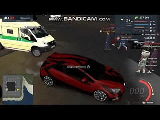 bandicam 2020 08 29 19 04 04 469