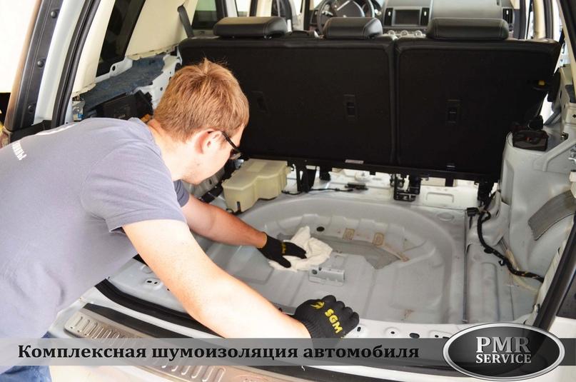 Комплексная шумоизоляция Land Rover Freelander 2, изображение №9
