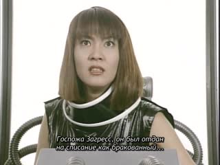 KaijuKeizer Остров Годзиллы / Godzilla Island (1996) ep095 rus sub