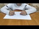 интерактивное занятие для младших школьников, развивающее и тренирующее мышление. 2