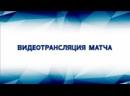 ХК Буллит - ХК Авиатор