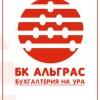 Бухгалтерское обслуживание СПб
