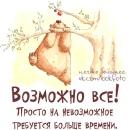 Фотоальбом Евгении Юдиной