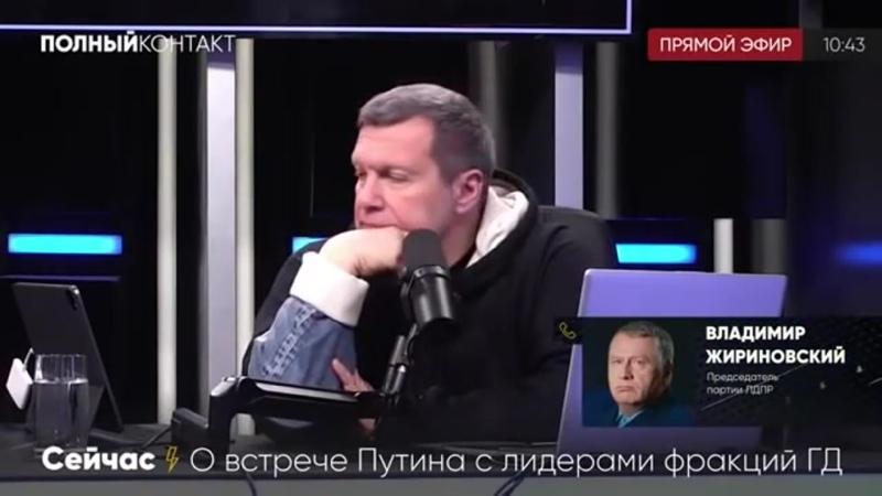 Авантюрист и диверсант Жириновский призвал к жестким мерам против сторонников Навального