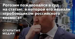 Гробовщик за 300 000 рублей