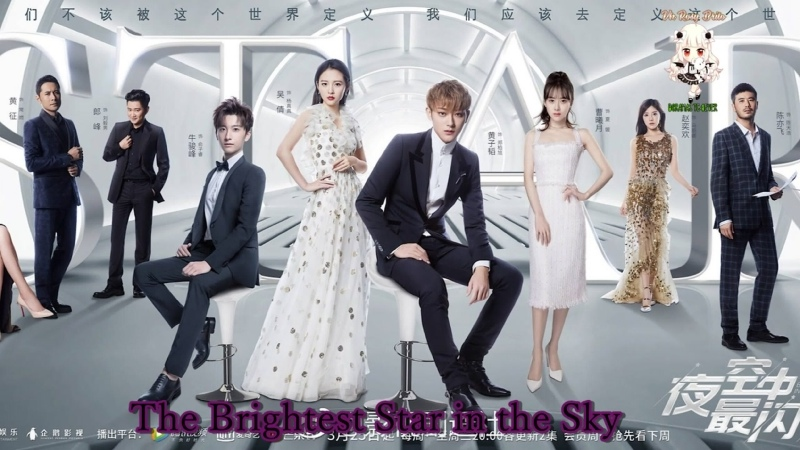 The Brightest star in the Sky Episodio 18 DoramasTC4ever