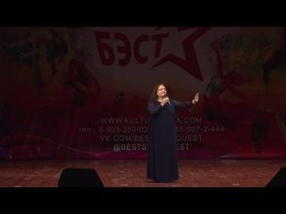 УЧАСТНИК №53 ТАТЬЯНА ШУВАЛОВА ( акад. вокал - РОДИНА)