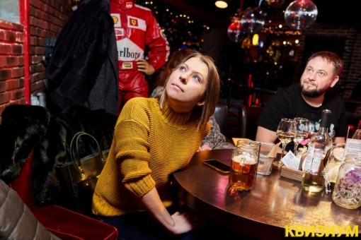 «09.01.2021 (Papa's Bar)» фото номер 122