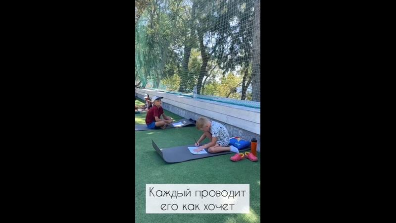Летний футбольный лагерь Жемчужина