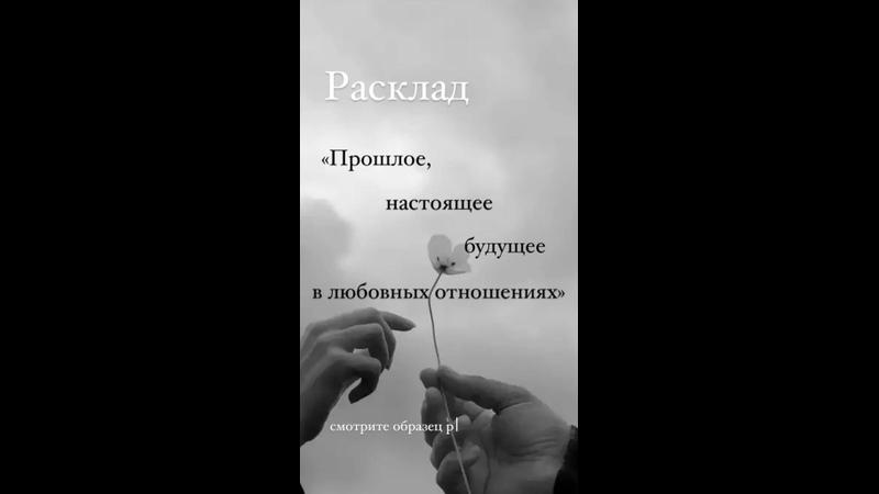 Видео от Натэллы Тароленорман