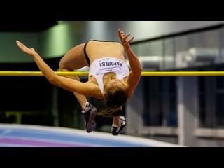 Кристина Королёва в Челябинске: прыжок на 190 см и две попытки на 192 см