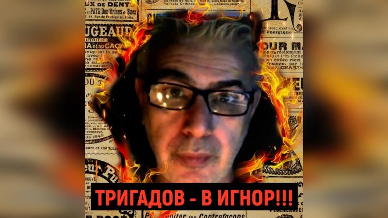 НЕПРИКАСАЕМЫЕ Гусейнов и Сорокина