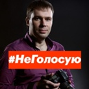 Персональный фотоальбом Олега Медведева