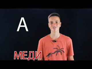 Видео от АКАДЕМИЯ РОСТУМ | Программы для детей 1-17 лет