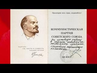 Константин КОСЯКИН: Нынешняя власть — это, по сути, враг народа
