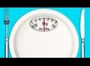 Что СЪЕСТЬ, чтобы ПОХУДЕТЬ Правильное питание для похудения _ Про Основы питания