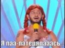 Видео от Леночки Казанцевой