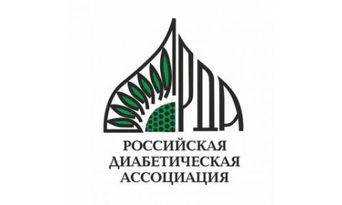 Чайный гриб при сахарном диабете Новосибирск
