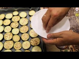 Обалденная закуска - медальоны из баклажанов