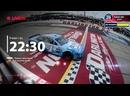 Nascar Cup Goodyear 400, Darlington Raceway, 09.05.2021 36Racing, A21 Network Russian Motorsport Television