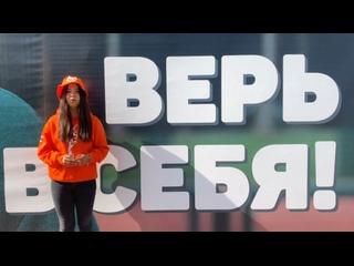 วิดีโอโดย Пермский Политех | ПНИПУ