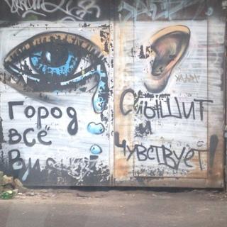 Геннадий Филинков фотография #27
