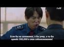 Спецотдел Пробуждение - Корея, 2020