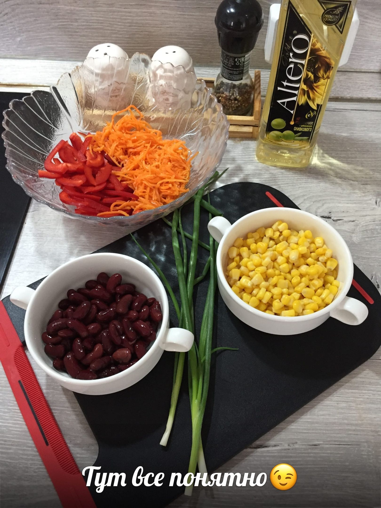 Вкусный и очень сытный салат, готовится ровно столько ,сколько варится мясо