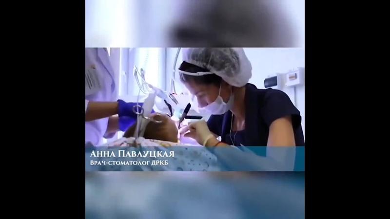 Что вы знаете про стоматологической кабинет в ДРКБ Спешим заметить что не всё Но обо всем по порядку✌🏥 Рассказывает врач де