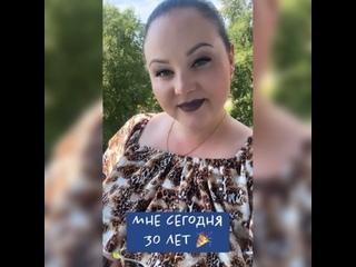 Видео от Полины Зайцевой