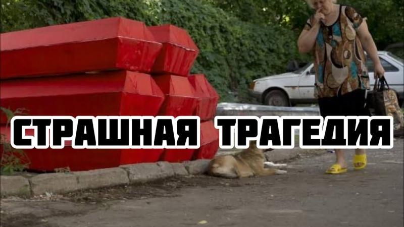 Семченко об ужасных потерях ВСУ 36 героев отравились водой на Донбассе