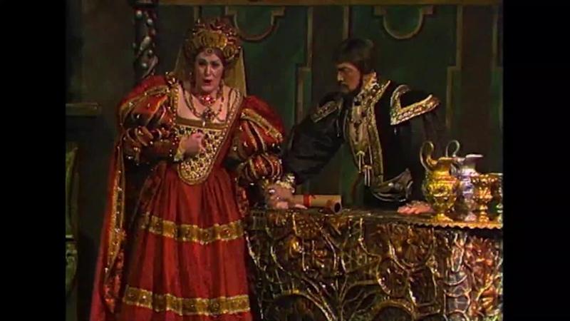 Доницетти Г Лукреция Борджиа Opera Australia 1977 г