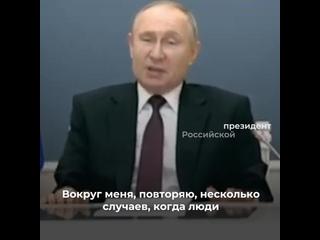 """Российская вакцина """"Спутник V"""" оказалась эффективн..."""