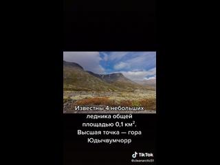 "Video von Центр экологических инициатив ""Чистая Арктика"""