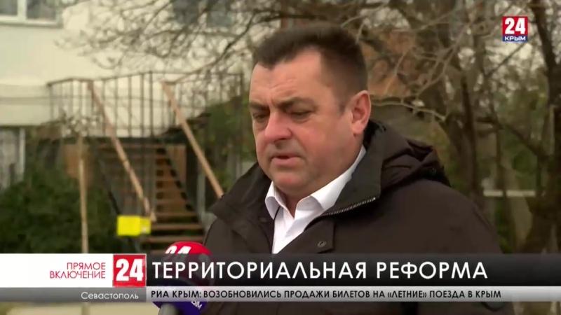 В Севастополе хотят объединить соседние муниципальные округа Кача и Андреевка Как отреагировали жители на возможные изменения