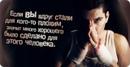 Фотоальбом Игоря Киреева
