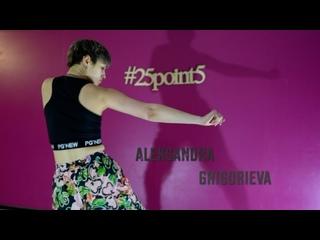 Reggaeton by Aleksandra Grigorieva    Dance Studio 25.5