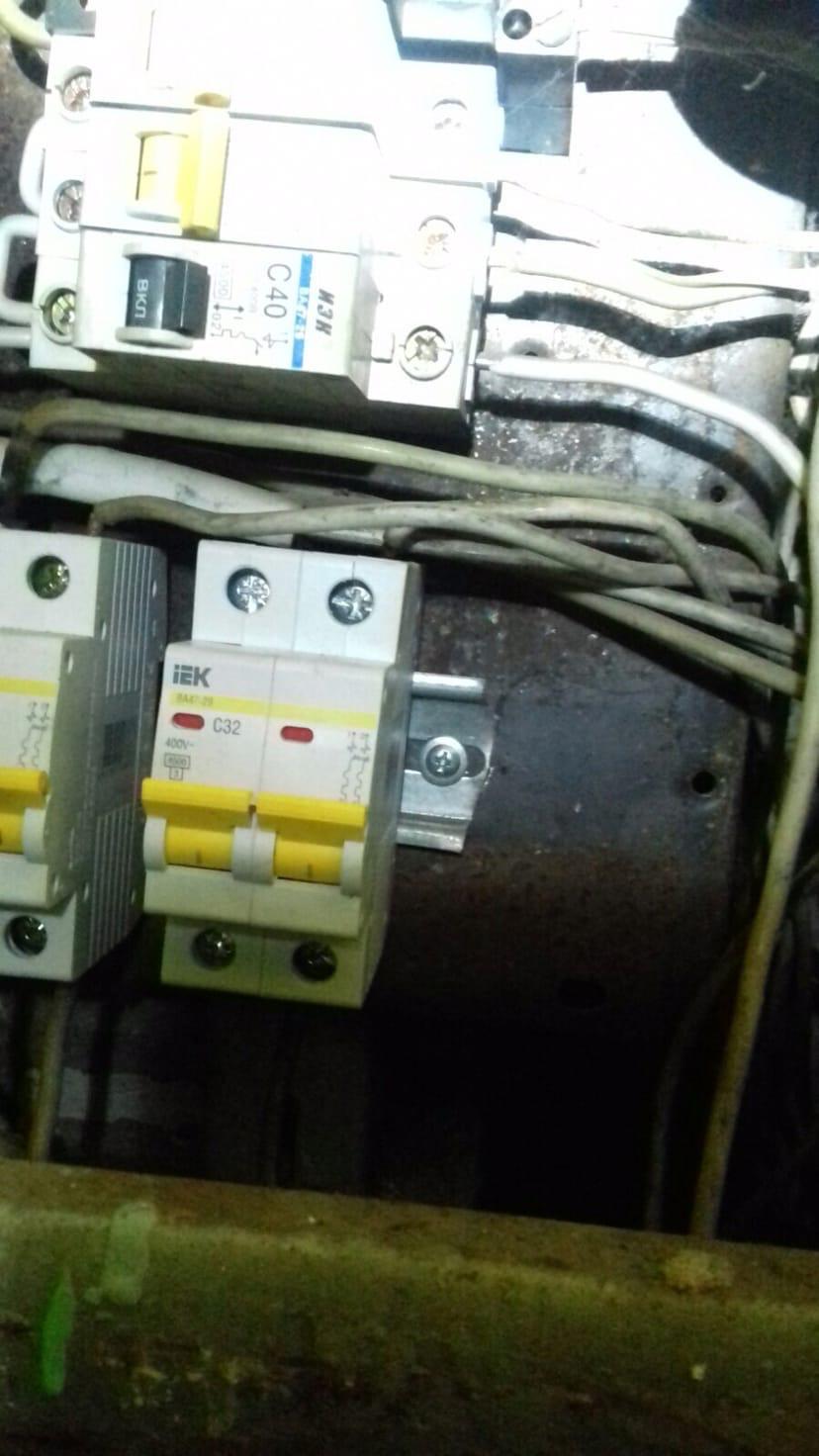 Улица Московская дом 101 смена пакетного выключателя.