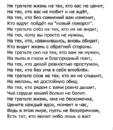 Фотоальбом Натальи Белеховой