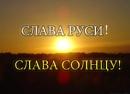 Фотоальбом Юрия Руссова