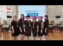 Команда учителей из Пыть-Яха представили Югру на всероссийском конкурсе