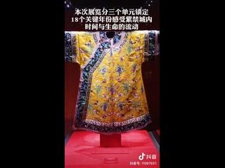 В Пекине открылась выставка, посвященная 600-летию Запретного города