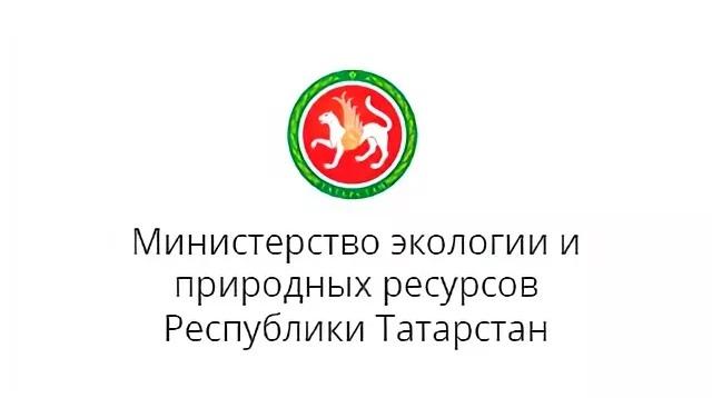 Старт приема заявок на гранты Министерства экологии Республики Татарстан, изображение №1
