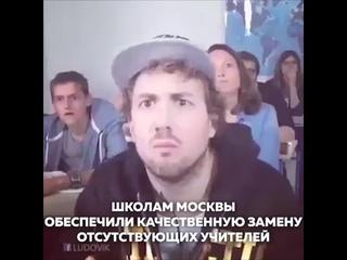 Когда сексуальная учительница заходит в класс ! Ученики в шоке!-